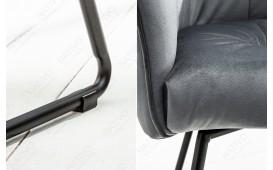 Designer Stuhl RIFLE GREY-NATIVO™ Designer Möbel Österreich